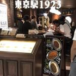 ハイボールバー 東京駅 1923 - 外観