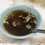 90746587 - チャーハンのスープ