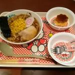 越後秘蔵麺 無尽蔵 - お子様らーめんセット(これ以外にオモチャがつく)