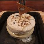 Cheese Bistro Booze Up - まるごとカマンベールとベーコンのはさみ焼き