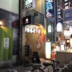 Cheese Bistro Booze Up - 外観(この建物の3階)