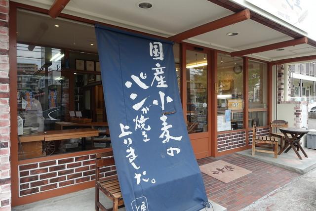 「小麦屋 名古屋」の画像検索結果
