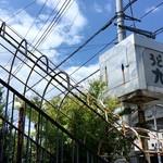 うどん旭 - 国中では老舗の「吉田のうどん」