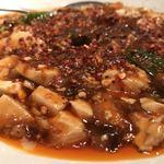 虞妃 - 麻婆豆腐