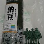 ファミリーマート - 料理写真:納豆巻き130円