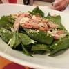 アメリカンクラブハウス - 料理写真:『ほうれん草のサラダ』 \1,080