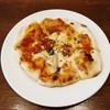 TAIZO - 料理写真:ハーフピザ