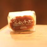 MAGICAL - 窯出しチーズ