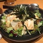 蕎麦前処 二尺五寸 - 豆腐サラダ