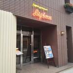 レストラン バイプレーン -