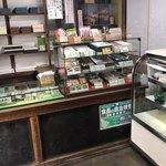梅園菓子舗 -