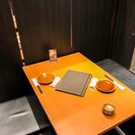 個室和食 俵屋 -