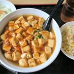 竹林苑 - 料理写真:麻婆豆腐麺セット+チャーハン