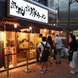 【待ち時間は15分程度】連日、行列をなす名古屋の名店♪