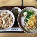 辰味 - 天ぷら定食(650円)