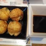 たこ焼き居酒屋 蛸光 - たこ焼きのぽん酢4個280円
