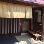 蕎麦 ひびき庵 - お店の入口です。