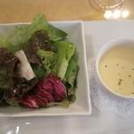 クレープリー・アルション - ランチの前菜とスープ