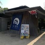 90771451 - 汐入さんの建物