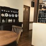 パインツリーカフェ -