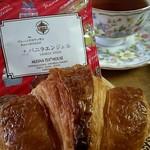 ムレスナティーハウス - 【パンにあうおいしい紅茶16種セット】をプレゼントしてもらいました♪ クロワッサンと一緒に♪