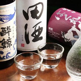 種類豊富に【日本酒】ご用意させて頂いております★