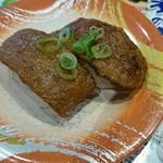 回転寿司 力丸 神戸垂水店 - やわらか炙り牛肉200円