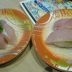 回転寿司 力丸 神戸垂水店 - あじ&はまち(各200円)