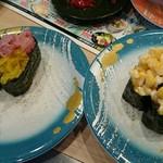 回転寿司 力丸 神戸垂水店 - トロたく軍艦&コーン(各100円)