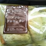 ローソン - 料理写真:メロンクロワッサン 135円