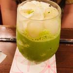 エスタシオンカフェ グラン - 抹茶スムージー