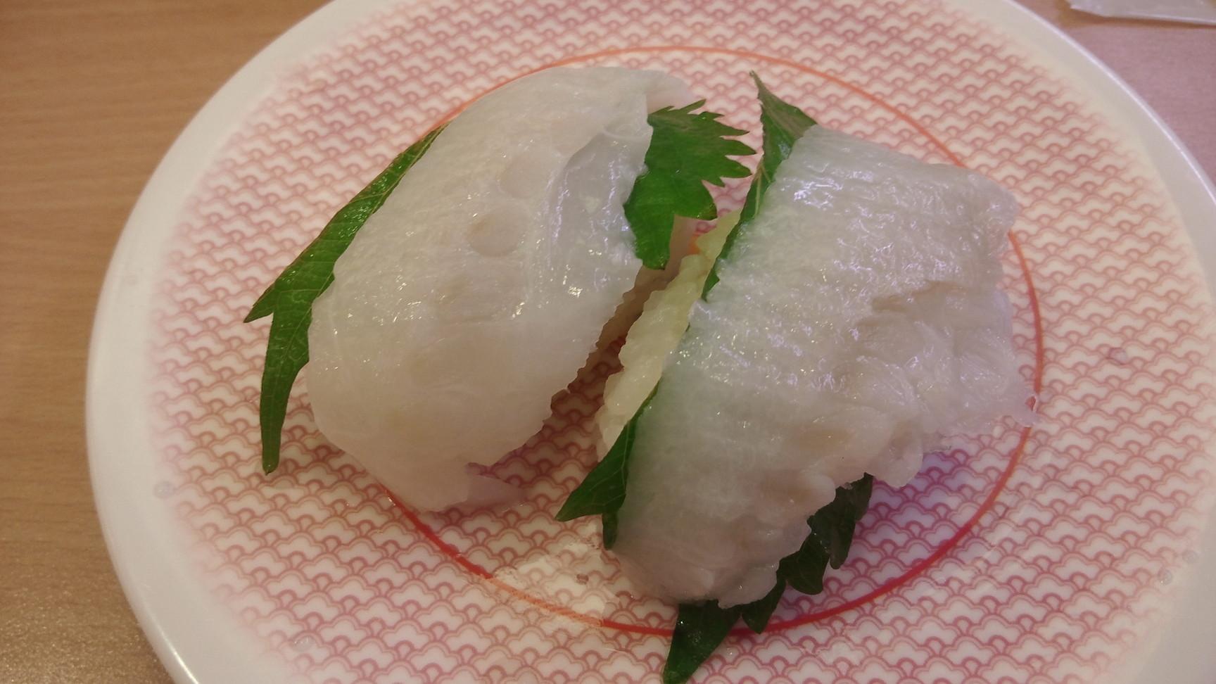 かっぱ寿司 豊岡店