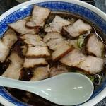 山水亭 - 料理写真:チャーシューメン。下が見えない。