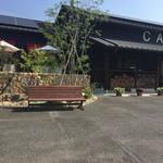 カルダダイニングカフェ -