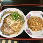 津香飯店 - 定食のラーメン&半チャーハン
