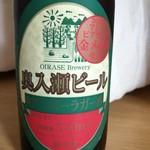 奥入瀬 麦酒館 - ドリンク写真:さすがチャンピオン!これはなかなか