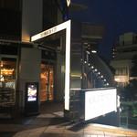 隅田川ブルーイング -