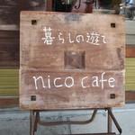 nico cafe -