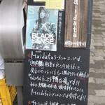 麺屋 マイダタ -