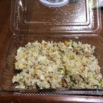 90788536 - +¥150のセットで注文したやきめし   食べる時間が無かったのでパックに入れてもらい翌朝レンチンして食べました