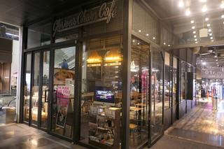 グロリアス チェーン カフェ 渋谷 - 外観