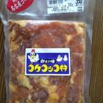 90790302 - 名古屋コーチンの鶏ちゃん