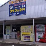 90790305 - 店構え