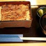 芳野屋 - ■生むし鰻重 3200円