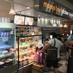 マンゴツリーキッチン グランスタ - お店の外観