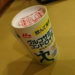 鵜来来の湯 十王 - ドリンク写真:森永乳業グルコサミンとコンドロイチン 150円