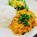マンゴツリーカフェ - 海老と卵のカレー炒め