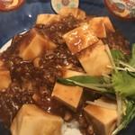 オトメ - 麻婆丼
