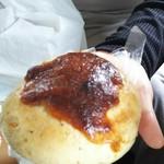 パン工房 ブランジェリーケン - 味噌クルミチーズ