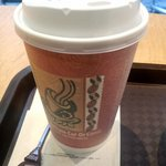 宝塚C's Garden Cafe - コーヒーは有機栽培のものです(紅茶も有機栽培のものでした)